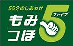 株式会社 キムラ39